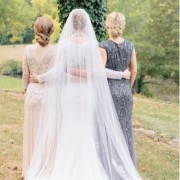 Невеста с мамами